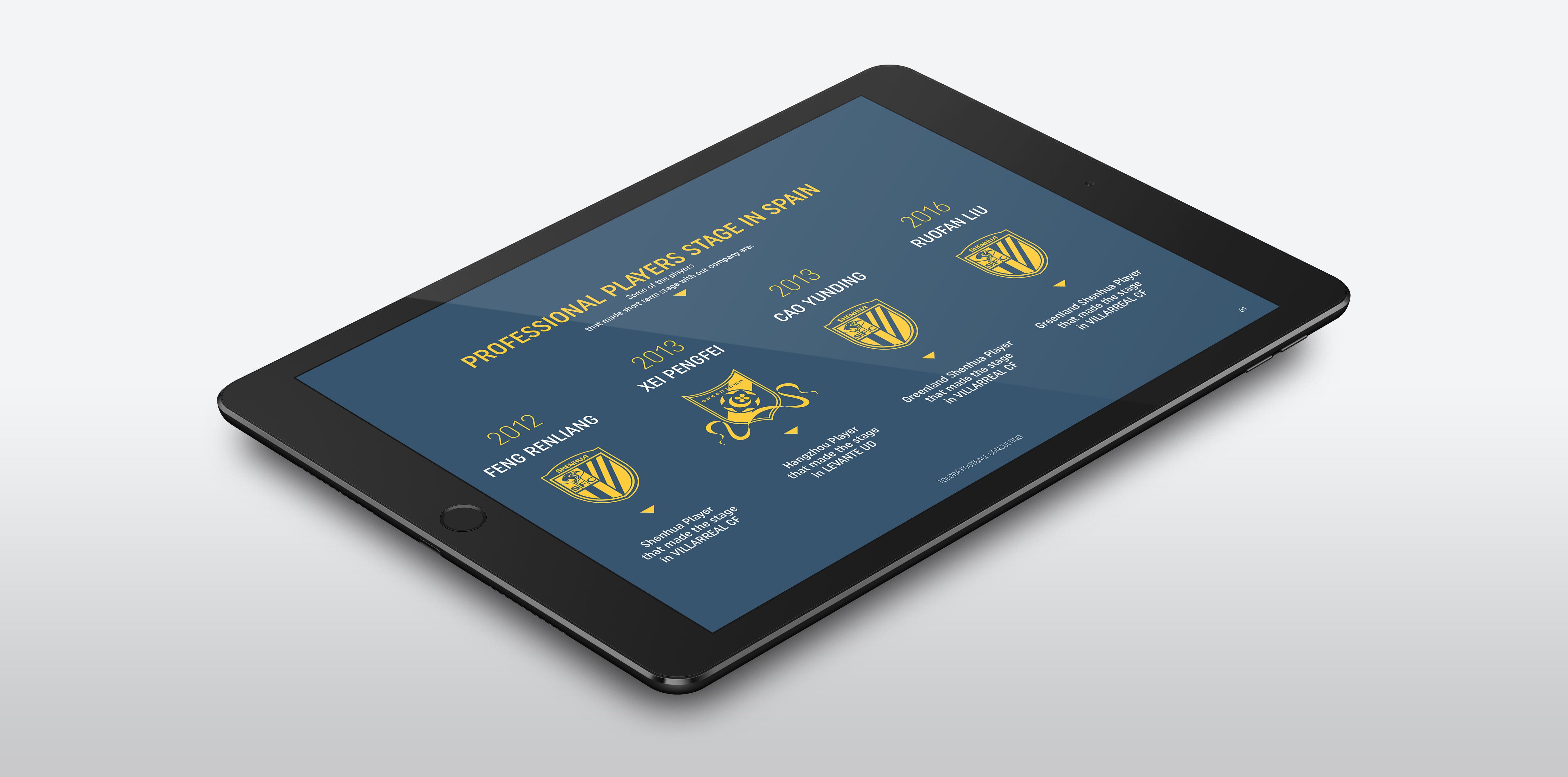 Toldra Catalogo digital